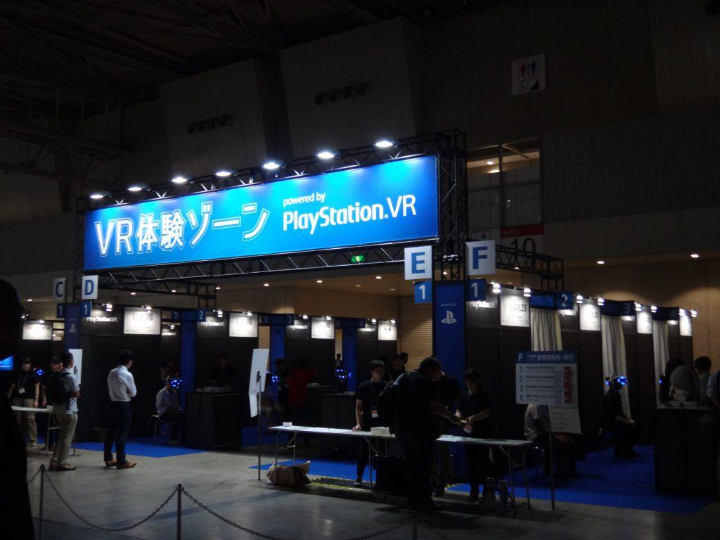 TGS2016 VR体験ゾーン
